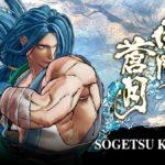 Sogetsu Kazama, mais novo personagem da Season 2 de SAMURAI SHODOWN, já está disponível